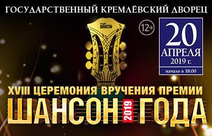 билеты в кремль расписание и цены официальный сайт концерт