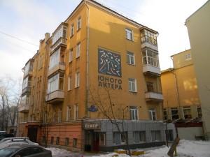 Фото театра Юного Актера театр