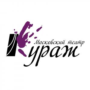 Фото театра Кураж театр