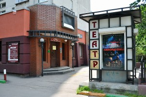 Фото театра На Юго-Западе театр