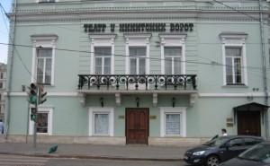 Фото театра У Никитских ворот театр