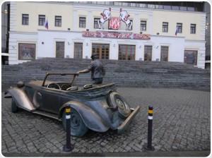 Фото театра Цирк на Цветном