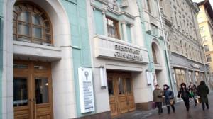 Фото театра Электротеатр Станиславский
