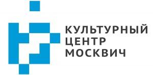 Фото театра Культурный центр Москвич