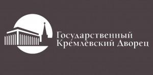 Фото театра Кремлевский дворец