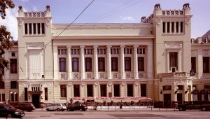 Фото театра Ленком