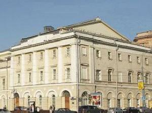 Фото театра Малый театр