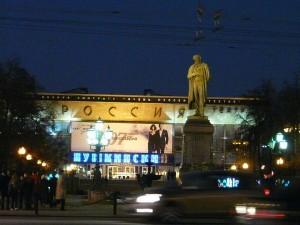 Фото театра Театр Мюзикла