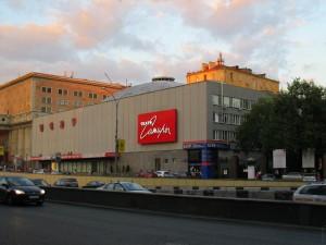 Фото театра Сатиры театр