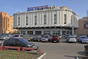 Фото театра Сергея Безрукова театр