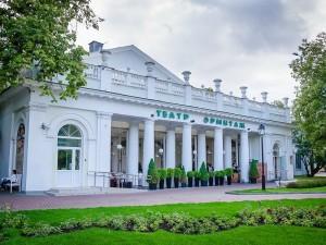 Фото театра Эрмитаж театр