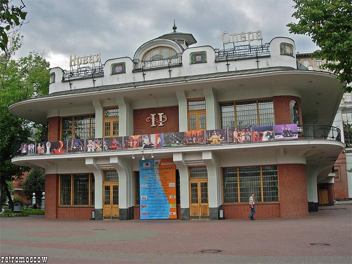 Новая опера театр