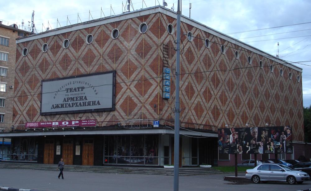 Фото театра Джигарханяна