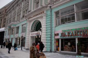 Фото театра Ермоловой театр