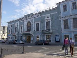 Фото театра Школа современной пьесы