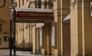 Фото театра Камбуровой театр