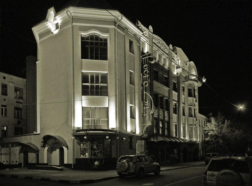 Фото театра Луны