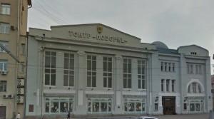Фото театра Модерн театр
