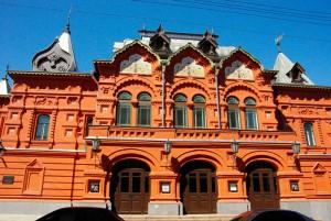Фото театра Наций театр