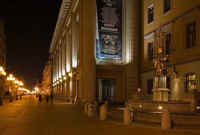 Фото театра Вахтангова