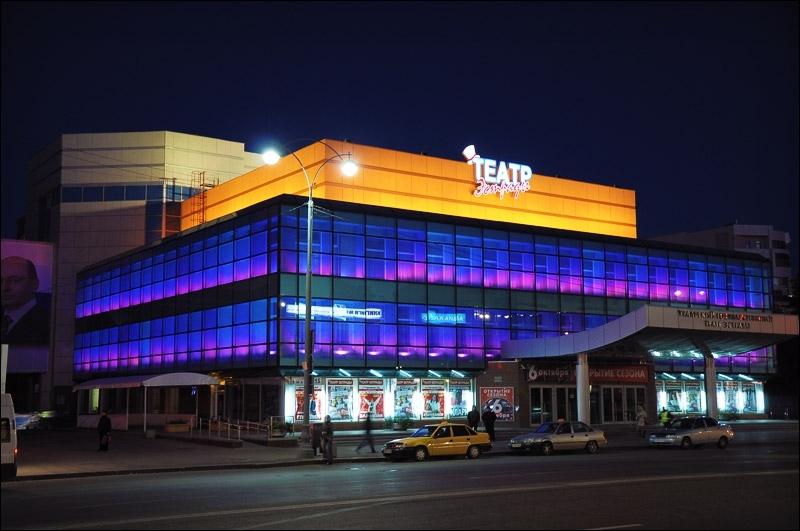 Эстрады театр
