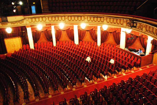 Театр эстрады москва схема зала