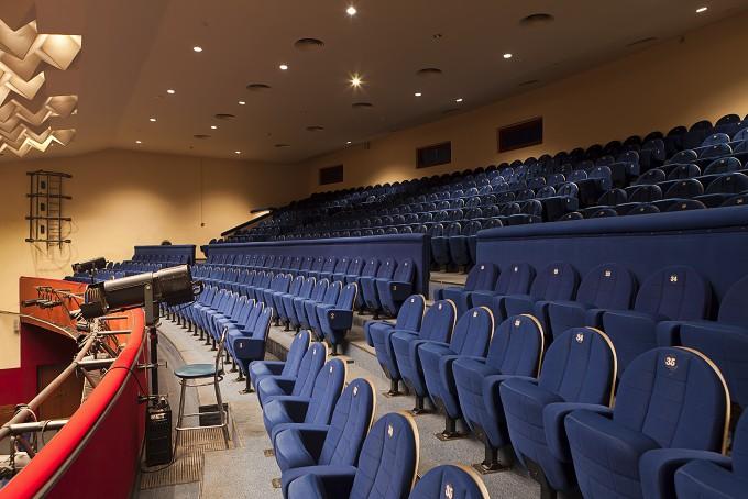 Зрительный зал