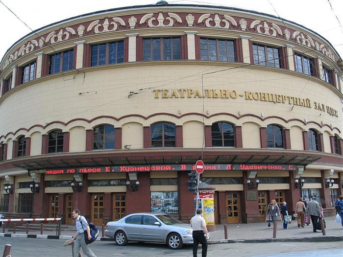 Театр клуб железнодорожников москва фото для мужского клуба